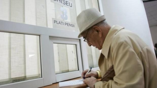 ,MOŞ NICOLAE'', ÎN MIJLOCUL MEMBRILOR C.A.R.P. DIN MAVRODIN. 127 de pensionari au primit ajutoare băneşti