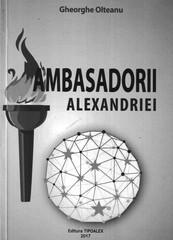 """CARTE – """"AMBASADOR"""" PENTRU MUNICIPIUL ALEXANDRIA"""